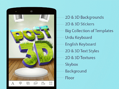 3D Text On Photos screenshot 15