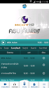 FM 99 Active Radio screenshot 1