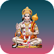Fast Hanuman Chalisa Player & Reminder for PC-Windows 7,8,10 and Mac