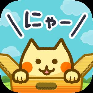 にゃんぷれ-かわいいニャンコのナンプレ(数独)!無料のゲーム