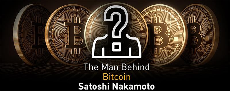 Кто такой Сатоши Накамото