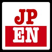 JAPANESE TRANSLATOR