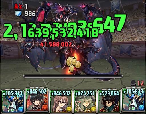 百花繚乱3-ノーチラスパーティ