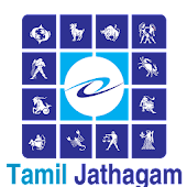Jathagam in Tamil - Astrology