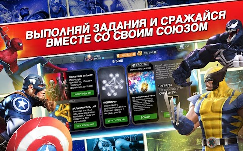 Marvel: Битва чемпионов Mod Apk Download For Android and Iphone 8