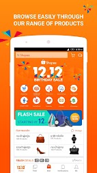 Shopee TH: 12.12 Birthday Sale APK screenshot thumbnail 3