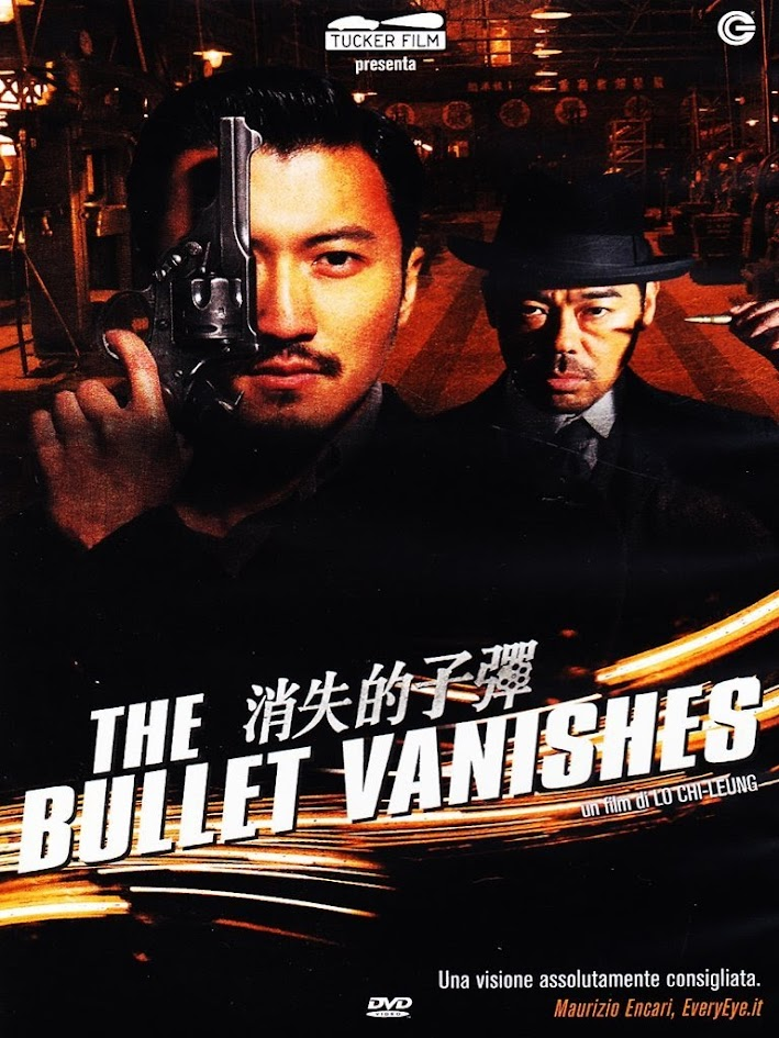 the bullet vanishes dvd