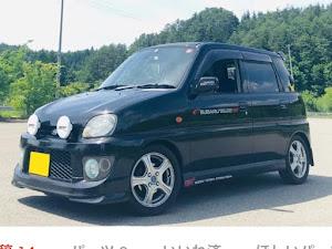 プレオ RS-Limitedのカスタム事例画像 まっちゃん☆WRXさんの2020年07月11日09:36の投稿