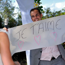 Wedding photographer Yann Raout (yannraout). Photo of 16.04.2015