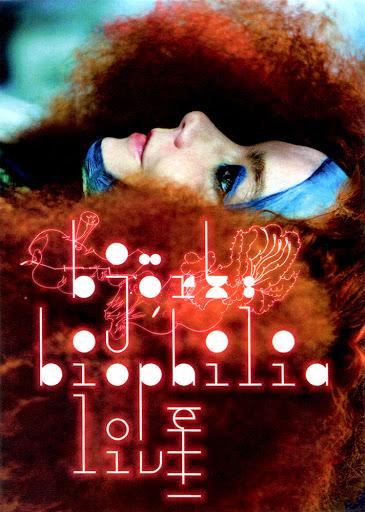Przód ulotki filmu 'Björk: Biophilia Live'