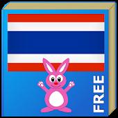 LuvLingua Learn Thai Language