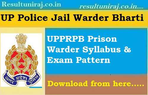 UP Police Jail Warder Syllabus 2018