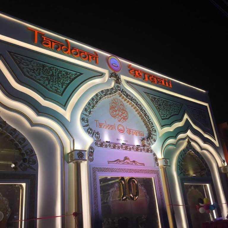 تندوري مطعم مأكولات هندية في خميس مشيط