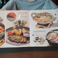 AIYA 藍屋日本料理(板橋大遠百新站店)的相關食記,所以寄世鍋有魚,紀念日,共181篇 | 第26頁