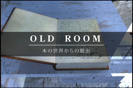 old room -Escape from book-- screenshot thumbnail