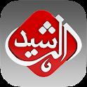 Al Rasheed TV icon