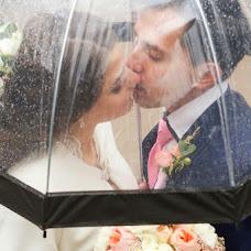 Wedding photographer Margarita Pavlova (margaritapavlova). Photo of 10.05.2017