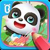 팬더 그림그리기-색칠놀이
