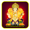 Ganesh Puja icon