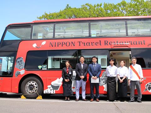 ウィラー(網走バス)「レストランバス2018」 8888 フォトセッション_02