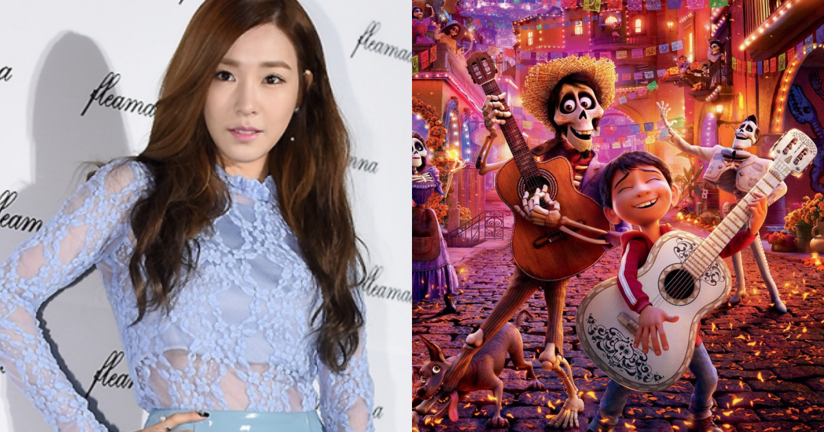 """Tiffany Upset Over Pre-mature Release Of Her Solo Song """"Remember Me"""""""