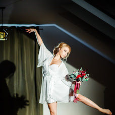 Wedding photographer Olga Nechaeva (SmileToMe). Photo of 21.06.2017
