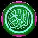Download Quran UL Qareem For PC Windows and Mac