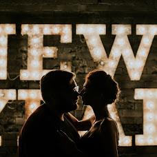 Свадебный фотограф Лидия Давыдова (FiveThirtyFilm). Фотография от 08.01.2018