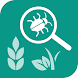 Agrobase - weed, disease, insect