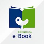 교보생명 e-Book icon