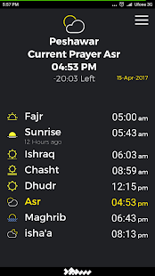 Sujood - Muslim Prayer Timings - náhled
