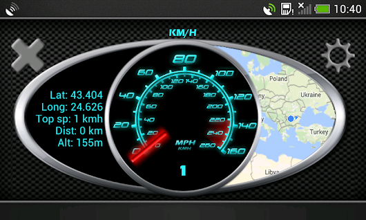 Android app: Glowing GPS Speedometer News -