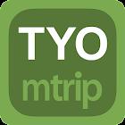 Tokyo Travel Guide – mTrip icon