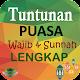 Download Tuntunan Puasa Wajib dan Sunnah Lengkap For PC Windows and Mac