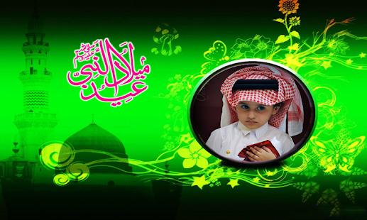 Download Eid Milad un-Nabi Photo frames For PC Windows and Mac apk screenshot 2