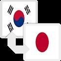 한일 일한 자동 번역기 - 채팅하듯 일본어 통역기 icon