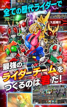 Rider Battle Rush apk screenshot