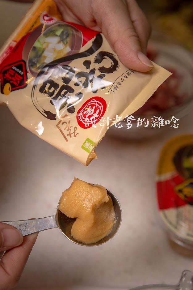 天涼好夥伴,試試十全味噌這最暖心的調味品...不是只有味噌湯,還能發揮更多精彩料理呢!