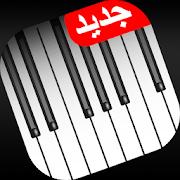 موسيقى كلاسيكية APK
