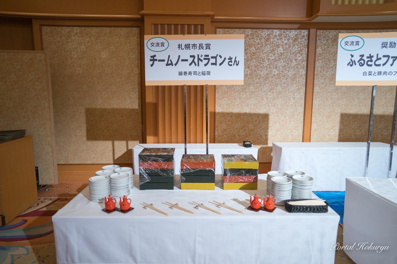 チームノースドラゴン・細巻寿司と稲荷(北竜町産ひまわりライス「きたくりん」使用)