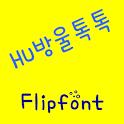 HUBubbletok™ Korean Flipfont icon