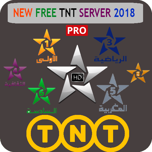 TNT Maroc TV channels live servers 2018