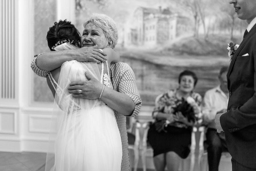 Nhiếp ảnh gia ảnh cưới Darya Yumatova (dariayumatova). Ảnh của 27.05.2019