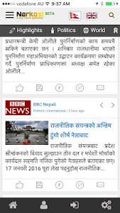 Narkosi - News,Notice,Updates screenshot 0
