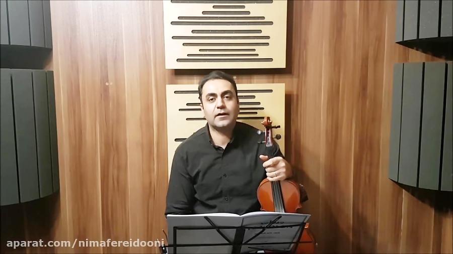 فیلم آموزش ویولن کتاب لویولن ۳ le violon جلد سوم تمرین ۱۵۴ ایمان ملکی