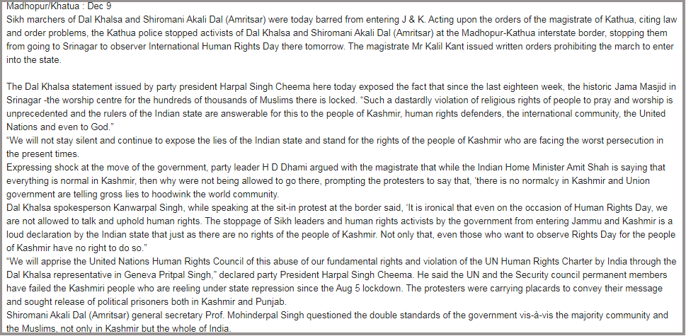 C:\Users\Lenovo\Desktop\FC\Human Rights Day protest in Kashmir linked to Farmers' protest2.png