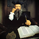 Download Nostradamus: Prophetic Letter to His Son For PC Windows and Mac 1.0
