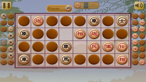 Chinese Dark Chess King 2.6.0 screenshots 4