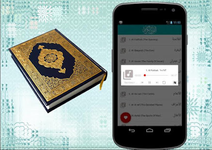 Download Quran Al Hosary Rewayat Warch - Offline For PC Windows and Mac apk screenshot 10
