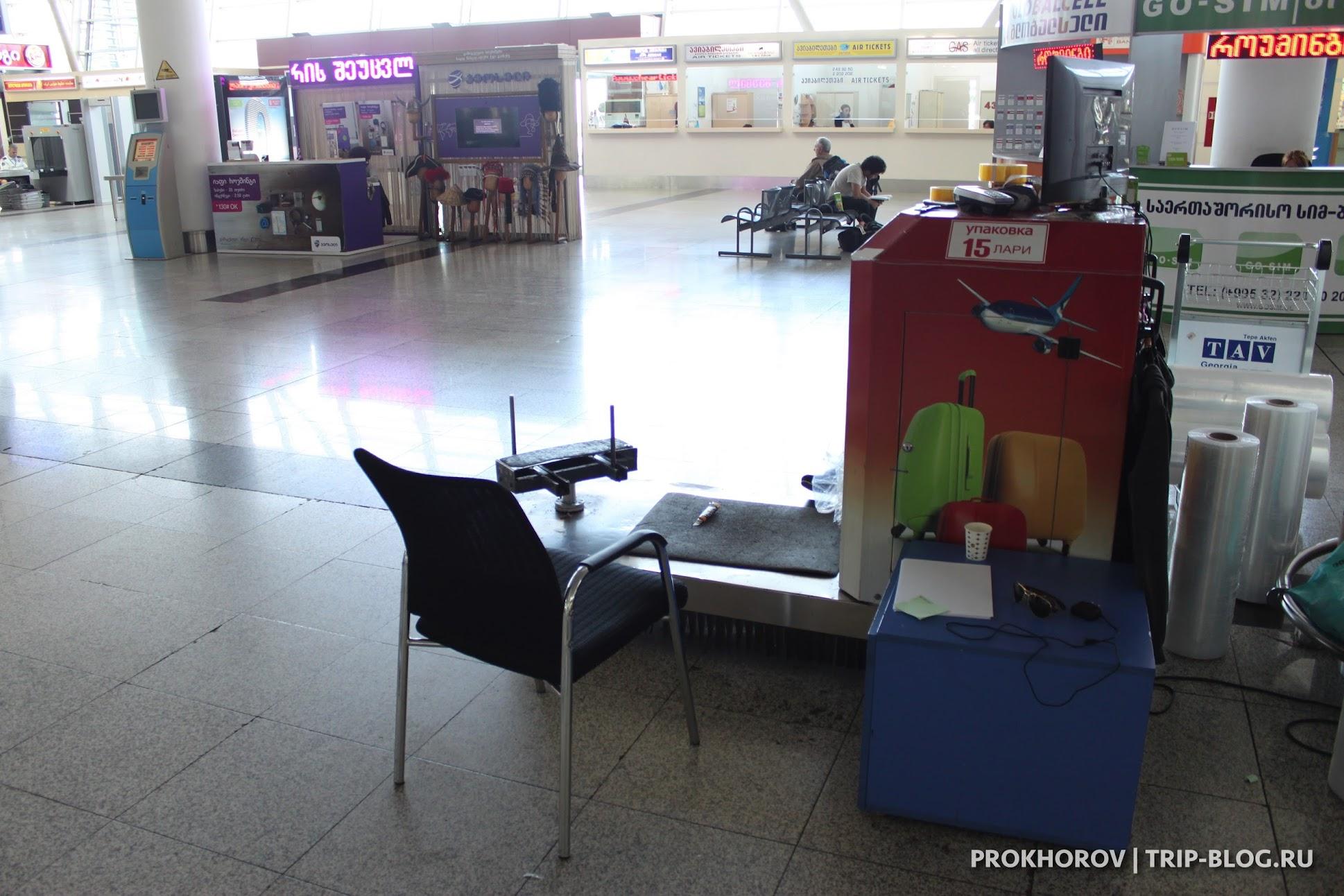 Упаковка багажа стрейч-плёнкой - 15 лари
